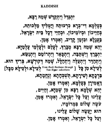 http://www.yahrzeit.org/kaddish_heb.jpg